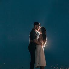 Wedding photographer Sergey Artyukhov (artyuhovphoto). Photo of 25.09.2018