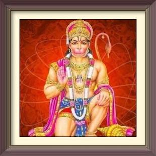 Shri Hanuman Kavach श्री हनुमान कवच - náhled