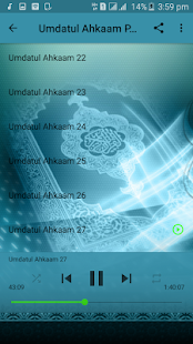Umdatul Ahkaam Offline Sheik Jaafar - Part 1 of 3 - náhled
