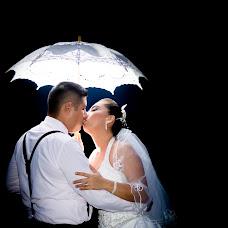 Wedding photographer Omaar Izquierdo (omaarizquierdop). Photo of 21.06.2016