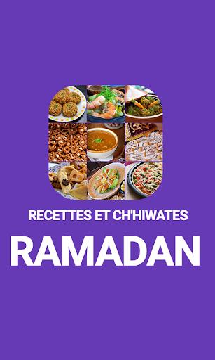 Recettes du Ramadan 2016