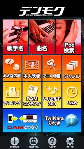 u30c7u30f3u30e2u30afmini 2.2.2 Windows u7528 1