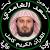 سعد الغامدي القرآن كامل بدون نت file APK for Gaming PC/PS3/PS4 Smart TV