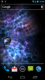 Ice Galaxy- screenshot thumbnail
