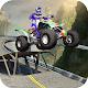 Quad Bike Games: Off-road ATV Ride (game)