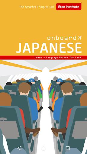 Onboard Japanese Phrasebook