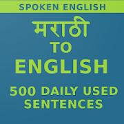 Marathi to English Speaking