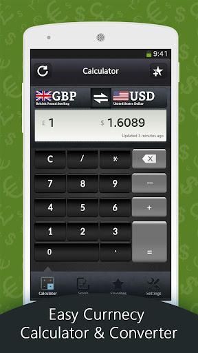 HD貨幣轉換器