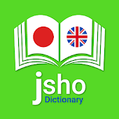 Jisho Japanese Dictionary
