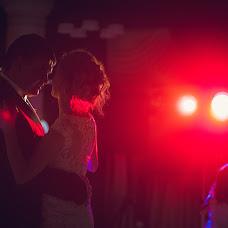 Wedding photographer Marina Razenkova (MgMari). Photo of 13.09.2015