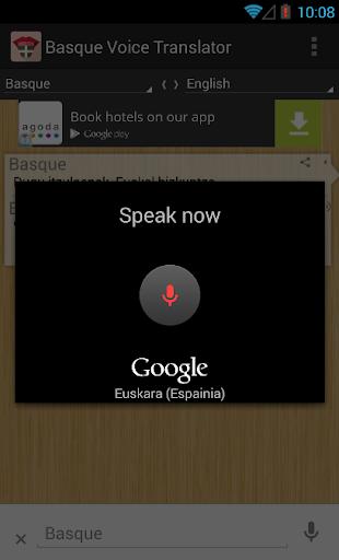 玩免費工具APP 下載巴斯克巴斯克語語音翻譯 app不用錢 硬是要APP