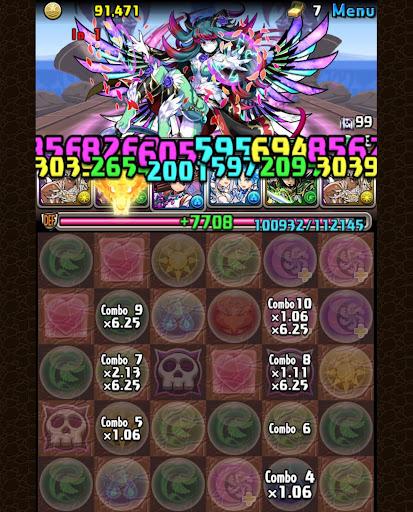 ud37cuc990&ub4dcub798uace4uc988(Puzzle & Dragons) android2mod screenshots 16