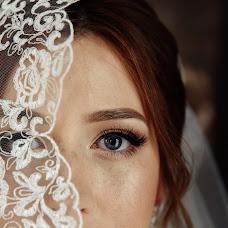 Wedding photographer Yuliya Govorova (fotogovorova). Photo of 14.11.2018