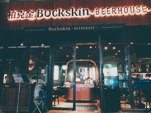 柏克金啤酒餐廳 松仁店 (已歇業)