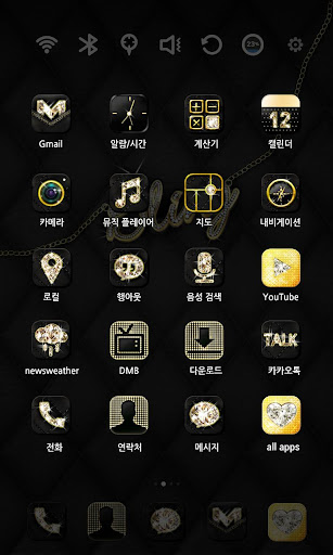 玩個人化App|Bling Bling Launcher Theme免費|APP試玩