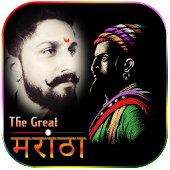 Marathi Photo Frame Editor