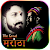 Marathi Photo Frame Editor file APK for Gaming PC/PS3/PS4 Smart TV