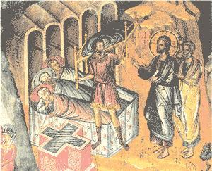http://theologoi-kritis.sch.gr/images/stories/pictures/paralytos.jpg