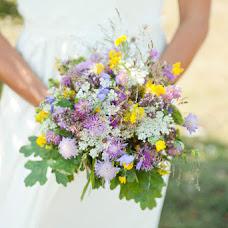 Wedding photographer Josefina Norman (fotografjosefin). Photo of 21.11.2015