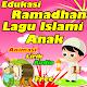 Lagu Islami Anak Ramadhan – Edukasi Ramadhan (game)