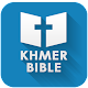 Khmer Bible Android apk