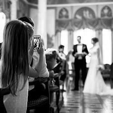 Wedding photographer Aleksandr Kasperskiy (Kaspersky). Photo of 25.09.2017