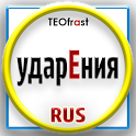 Strsses of Russian language icon