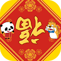 Learning Chinese Pinyin Tiger icon