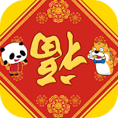 Learning Chinese Pinyin Tiger