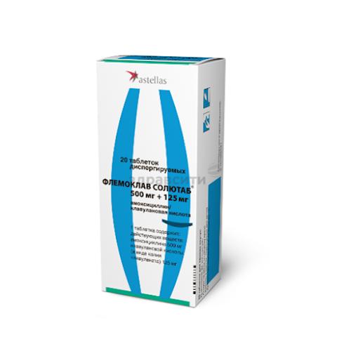 Флемоклав солютаб таб. дисперг. 500мг+125мг n20
