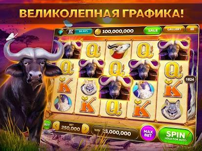 В каком году в латвии изъяли игровые аппараты из баров онлайн рулетка обмануть