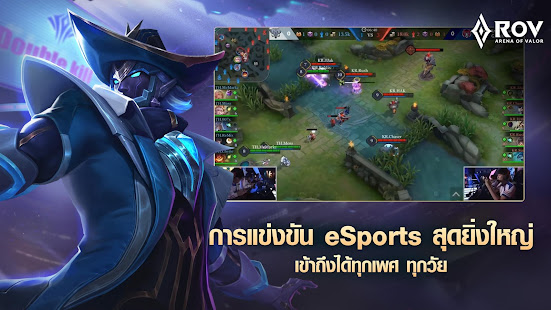 Hack Game Garena RoV: Mobile MOBA apk free