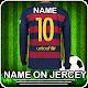 Football Jersey Maker 2019: Name on Football Shirt Download on Windows