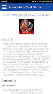 MODH MODI (GHANCHI) SAMAJ screenshot 1