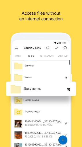 Yandex.Disk 3.82 screenshots 6