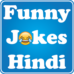 Funny Jokes in Hindi for PC and MAC