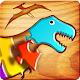First Kids Puzzles: Dinosaurs Download on Windows