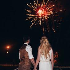 Wedding photographer Anastasiya Yakovleva (zxc867). Photo of 06.09.2017