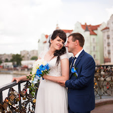 Wedding photographer Anastasiya Krasnoruckaya (nastasiakras). Photo of 05.10.2017