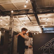 Wedding photographer Anna Zaletaeva (zaletaeva). Photo of 30.10.2017