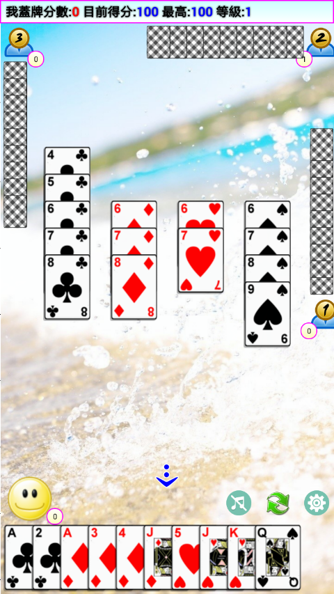 iPoker Sevens- screenshot