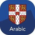 Cambridge English-Arabic Dictionary icon