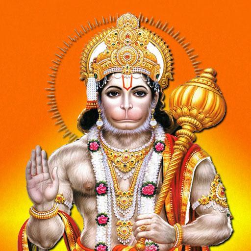 Hanuman Bhakti Ringtones New