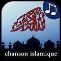 Chanson Islamique et Sonneries icon