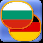 Lernen Bulgarisch Sprachführer