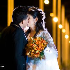 Wedding photographer adriano nascimento (adrianonascimen). Photo of 23.10.2016