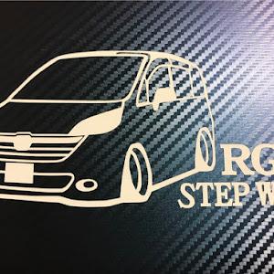 ステップワゴン RG1 スパーダのカスタム事例画像 LifeStyle 代表  樹【たつき】さんの2019年01月10日15:42の投稿