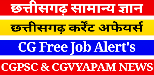 Pdf knowledge hindi chhattisgarh in general