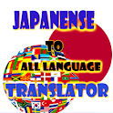 Japanese Translator To All icon