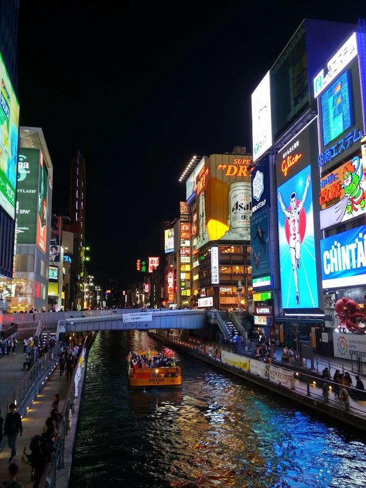 Первая поездка в Японию. Октябрь 2018